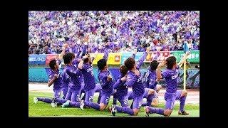 サンフレッチェ広島 VS ヴィッセル神戸[  J1 League LIVE] Iscrivetevi ...