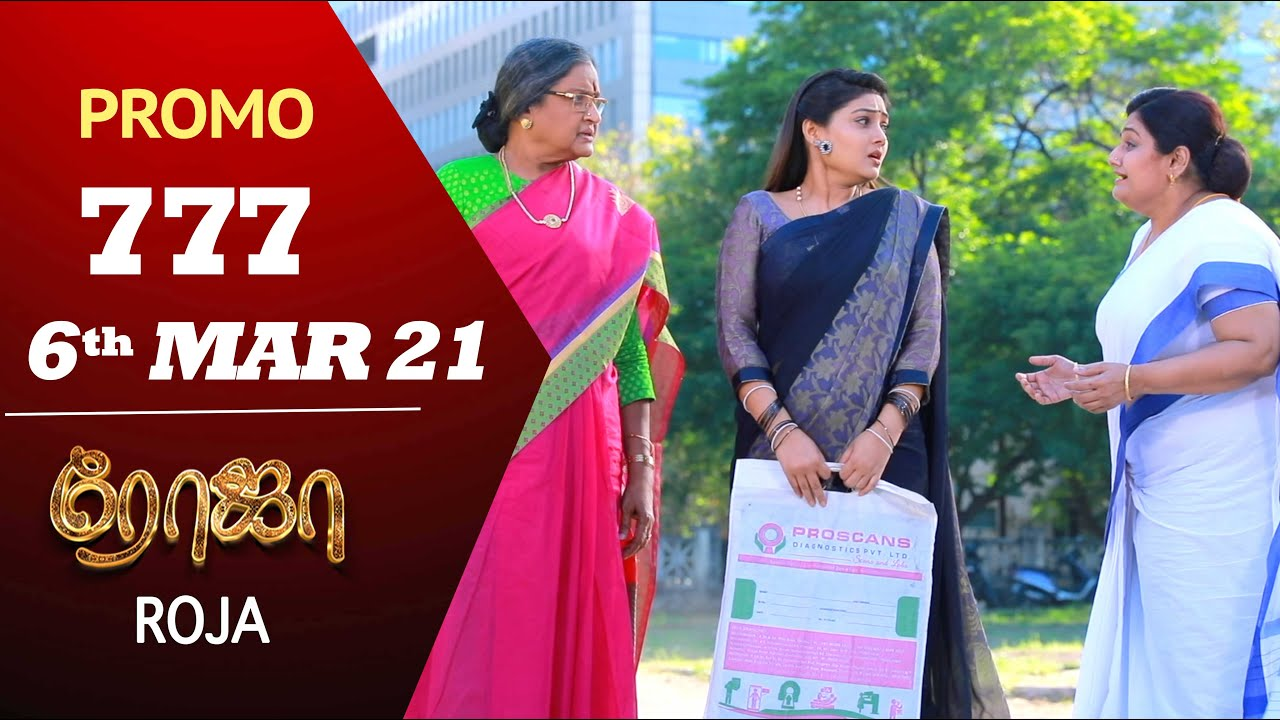 ROJA Promo   Episode 777 Promo   ரோஜா   Priyanka   Sibbu Suryan   Saregama TV Shows Tamil