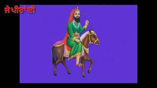 Chitta Ja Chadra (Ek nvi Aawaj Ch) ਚਿਟਾ ਜਾ ਚਾਦਰਾਂ