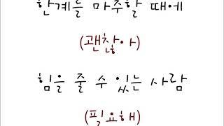 음악치료사의 노래|vocal 박지원, 이송희, 김나영, 남진이|piano 최희태|곡, 사 남진이