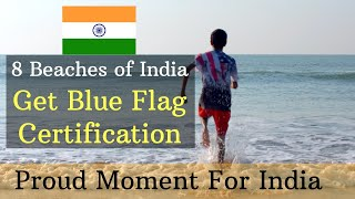 8 beaches of India recommended for Blue Flag