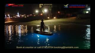 Tours Night SUP Koh Samui.