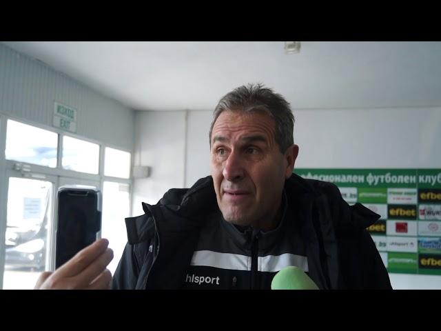Димитър Димитров след Берое - Лудогорец