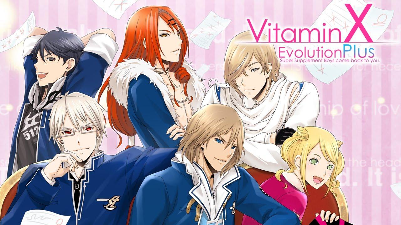 3DS『VitaminX Evolution Plus』...