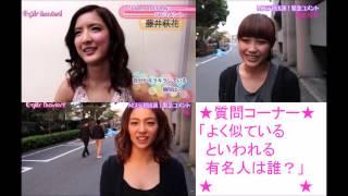 似ている芸能人!E-girls 西野カナは鷲尾伶菜? 楓 藤井萩花は?