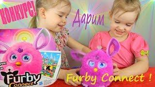 КОНКУРС Дарим Furby Connect от Hasbro Обзор приложения и Распаковка игрушки Ферби Коннект