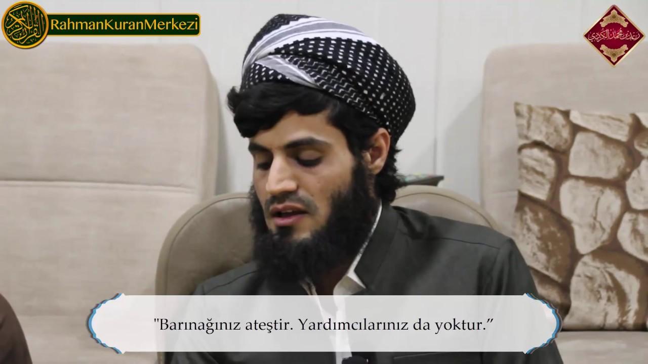 Şeyh Raad Muhammad al Kurdi'nin sesinden Casiye Suresi' (32-37)