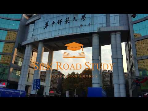 Central China Normal University (CCNU), Wuhan, China | Study in Wuhan | Silk Road Study