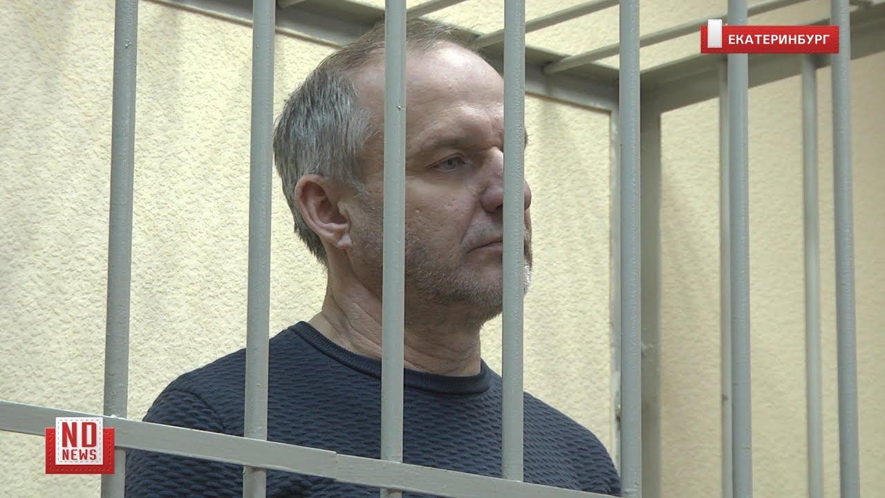 Арест бывшего замминистра, обвиняемого в пособничестве в вымогательстве взятки