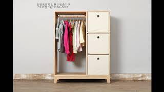 유아옷장,서랍장 - 친환경 통원목베이비가구(맞춤가구제작…