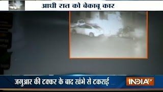 When Speedy Jaguar Car Hits WagonR Car | Caught On CCTV
