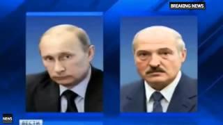 Хороший Разговор Путина с Лукашенко!! 2015