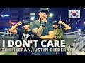 I DONT CARE by Ed Sheeran,Justin Bieber | Zumba | Pop | TML Crew Kramer Pastrana