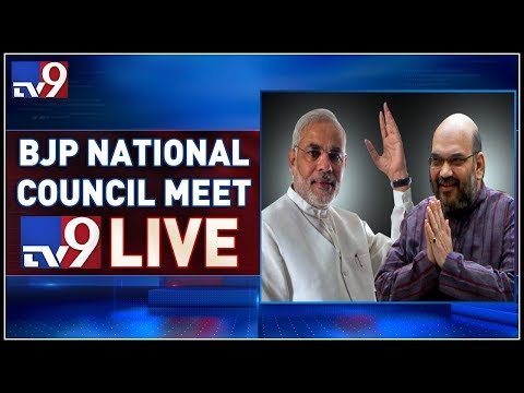 BJP's National Executive Council meeting LIVE || Modi, Amit Shah || Delhi - TV9