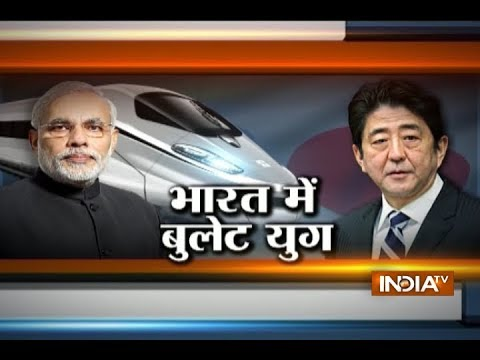 What Will Japan And India Gain From New Bullet Train Project?