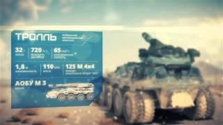 Metal War Online - клиентская экшен онлайн игра - военный симулятор(Подробнее об игре и играть в MWO http://idemia.blogspot.com/2013/12/metal-war-online.html Каталог бесплатных клиентских онлайн игр..., 2013-12-30T15:02:42.000Z)