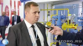 ООО Завод «Газпроммаш». Интервью с директором по развитию В. Гавриловым в рамках ПМГФ – 2018