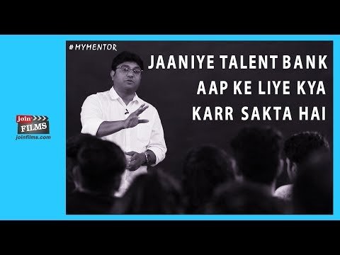 What can Talent Bank do for you | जानिये टैलेंट बैंक क्या कर सकता है|Filmy Funday#133|Joinfilms