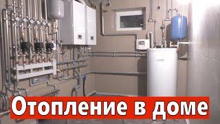 Отопление коттеджа. Теплый пол. Радиаторы. Газовый котел. #ремонтвомске #большойремонтомск
