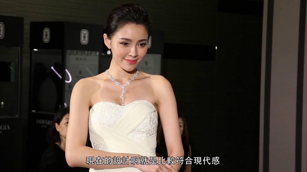 20160818玉世家101 VIP鑑賞午茶會 - YouTube