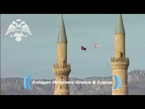 Erdogan Threatens Greece & Cyprus Over Gas Exploration