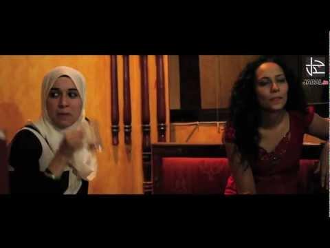 Women's Day in Tunisia