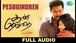 Pesugindren Pesugindren - Full Audio   Aan Dhevathai   Samuthirakani   Ghibran   Chaitra Ambadipudi