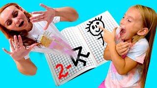 Куда пропала МАМА Катя и ПАПА играют в мультик Бумажки Paper Guy видео скетчи для детей kids