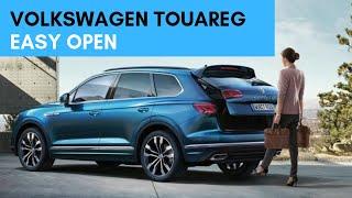 Volkswagen Touareg Easy Open, як  відчинити двері багажного відділення без допомоги рук.
