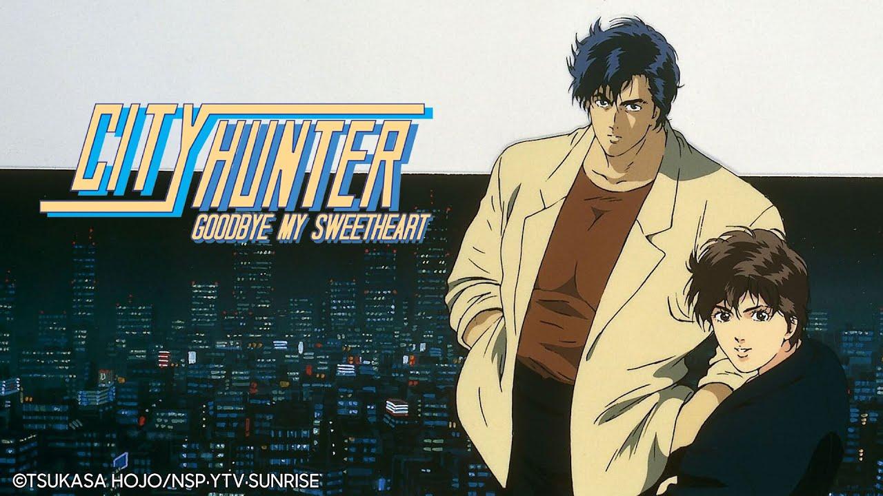 """《城市獵人-City Hunter》""""Get Wild-Special 97 Version""""【中日文字幕】"""