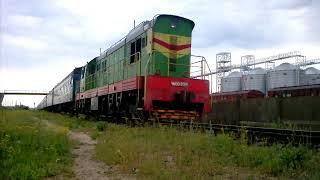 Поезда в районе нефтебазы (город Николаев)(, 2015-07-13T14:35:18.000Z)