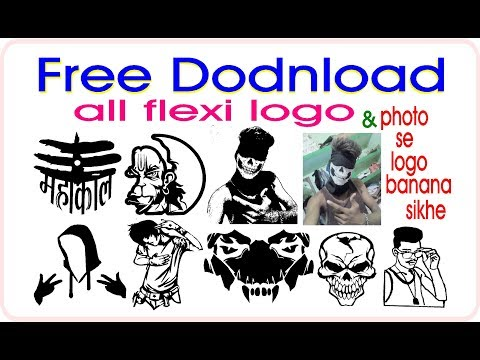 Flexisign Tattoo Logo Download Net Se Download Ki Photo Ki Kating Karna Ranjeet Arts Pamgarh Youtube