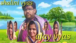 My new video shalini end ajay vyas