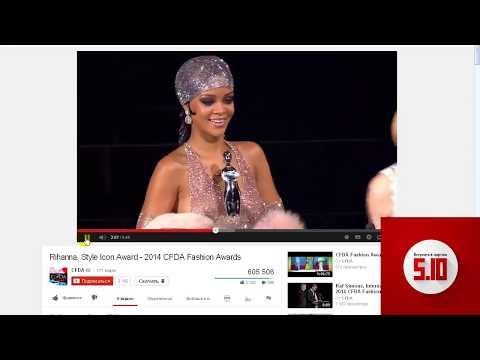 Rihanna показала сиськи и попку