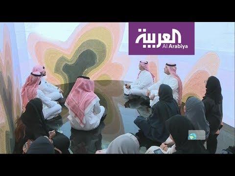 أعمال رواد الفن السعودي في مسك العالمي  - نشر قبل 41 دقيقة