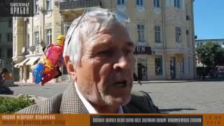 Н. В. Стариков. Комментарии по поводу митинга 21 февраля.