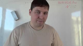 Задача 1110 Математика 6 класс Виленкин