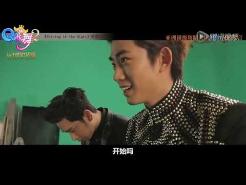 2PM QQ Dance 2 - Shining In the Night MV BTS