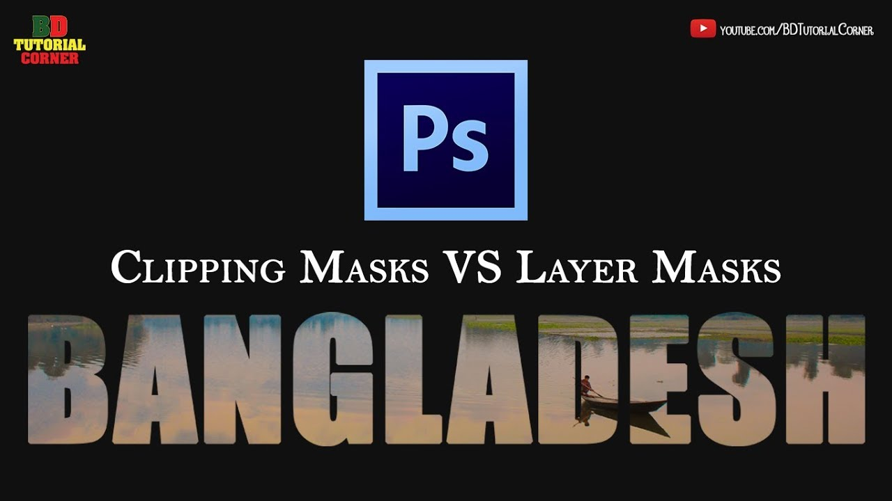 Difference Between Clipping Masks VS Layer Bangla