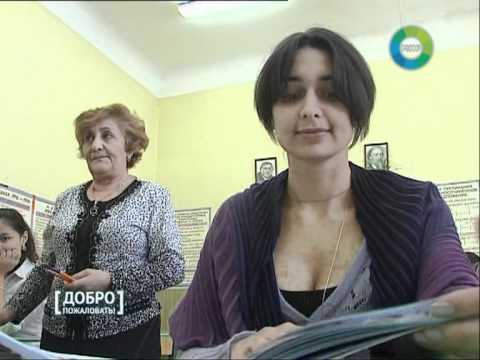 Армянская воскресная школа в Воронеже. МИР