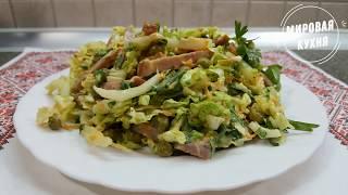 Салат Журавушка с пекинской капустой