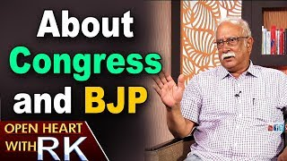 Central Ex Minister Ashok Gajapathi Raju About Congress and  BJP | Open Heart with RK | ABN Telugu
