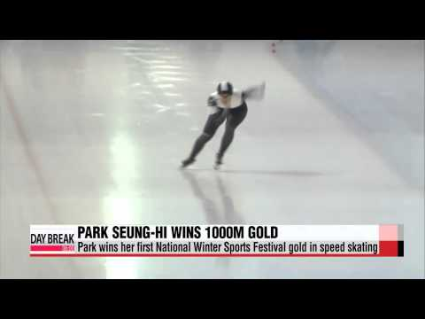 Park Seung-hi wins first National Winter Sports Festival speed skating gold   박승