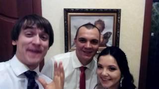 Отзывы после свадьбы 15 июля 2016 🎤 тамада в Омске Александр Марков