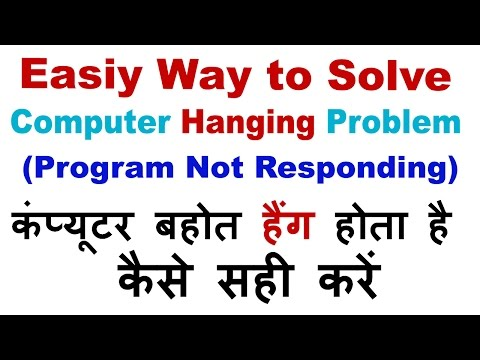 How to Solve Hanging Problem in Windows Computer | Stops Responding FIX -2017