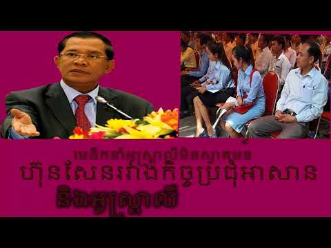 Asia hot news in Cambodia 1, march, 2018