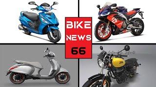 Bike News # 66    Royal Enfield Meteor 350, Aprilia 400cc bike, Bajaj Chetak and more    Explorers