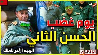 يوم سقطت 3 طائرات مغربية فارتدى الحسن الثاني بدلة العسكر و نزل ليقاتل البوليساريو في معركة كلتة زمور
