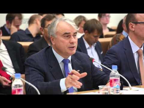 Обсуждение проекта Энергетической стратегии РФ на период до 2035 года