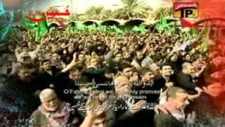 Nadeem Sarwar 2012 (Promo) - Abad Wallah Ya Zahara Maninsa Hussaina.